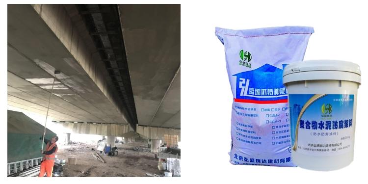 山海關聚合物防腐水泥漿料