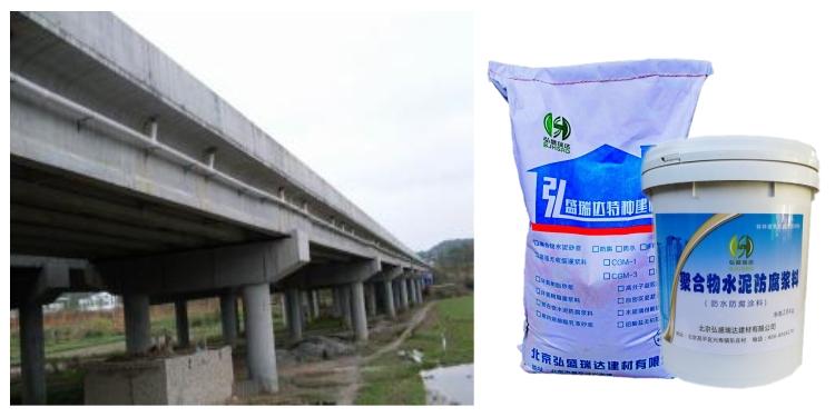 沁水聚合物防腐水泥漿