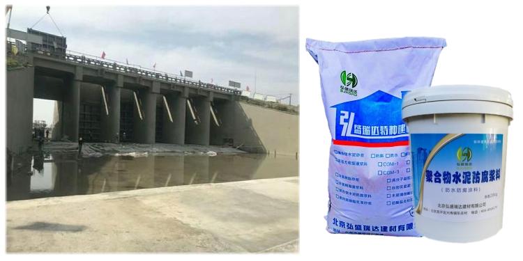 陽原聚合物防腐水泥漿料