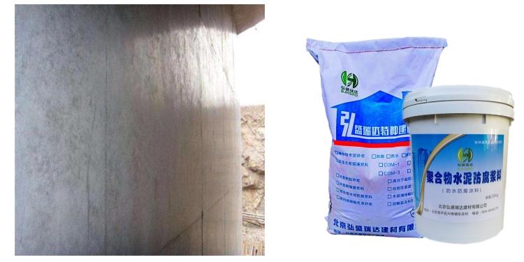 廣靈聚合物防腐水泥漿