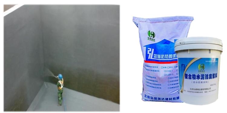武強聚合物防腐水泥漿