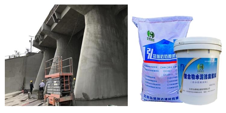 淮北聚合物防腐水泥漿