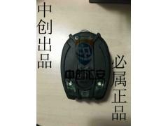 上海跌倒报警器厂家