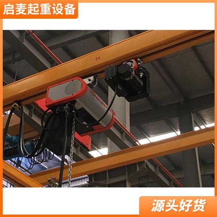 潍坊固定式运行式环链电动葫芦