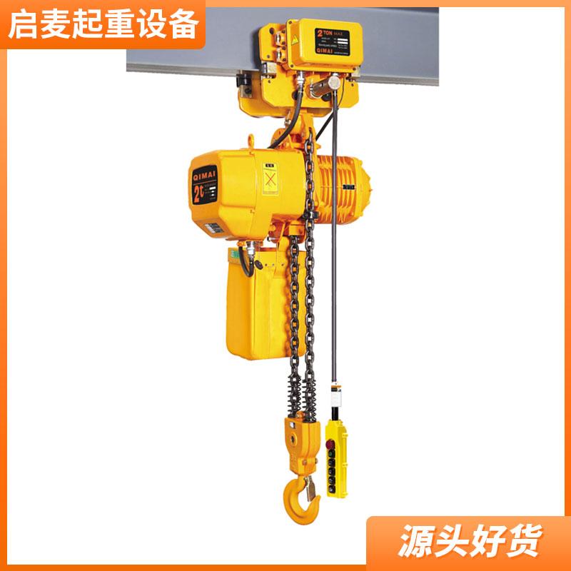 广州国产环链式电动葫芦