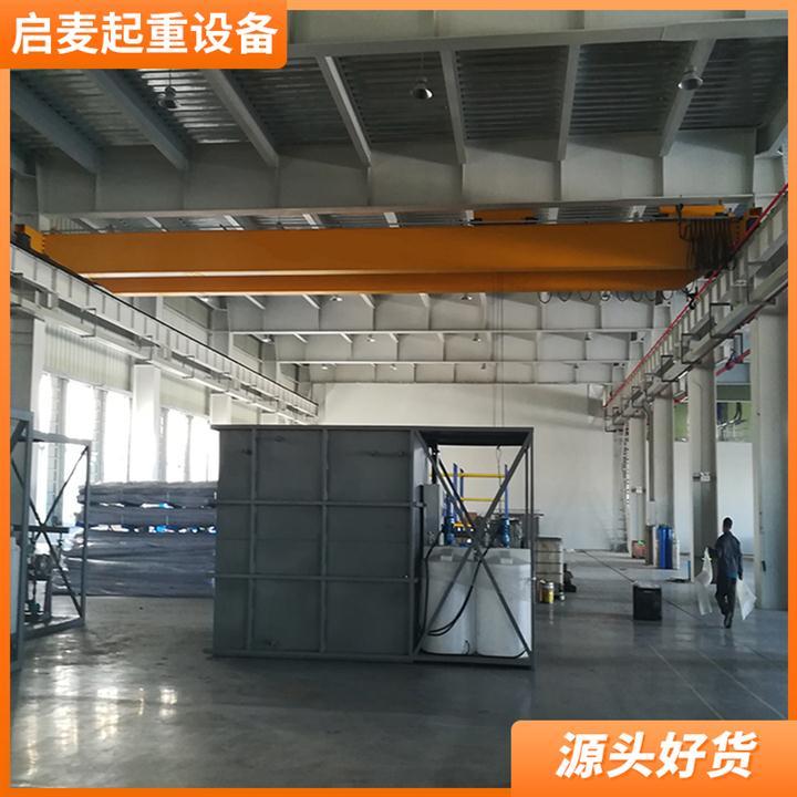 深圳组合式单双梁起重机龙门架