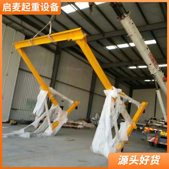 深圳国产单双梁起重机龙门架