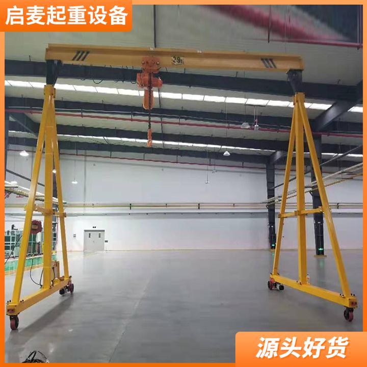 荆州伸缩梁单双梁起重机龙门架厂