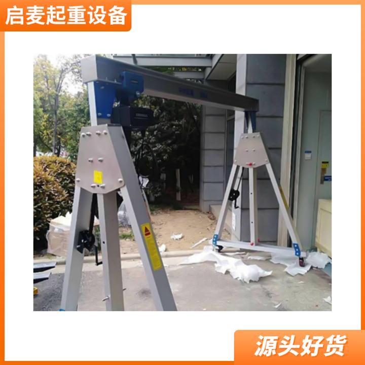 广州国产单双梁起重机龙门架规格