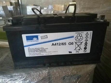 阳光蓄电池A412/8.5SR进口厂家