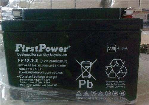 一电蓄电池LFP12100现货