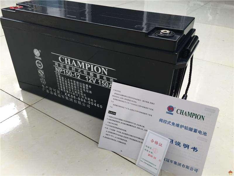 冠军蓄电池12V100AH佳电池