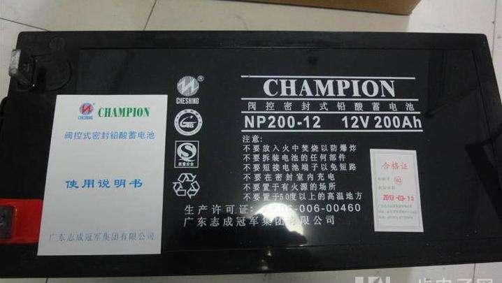 冠军蓄电池NP200-12参数