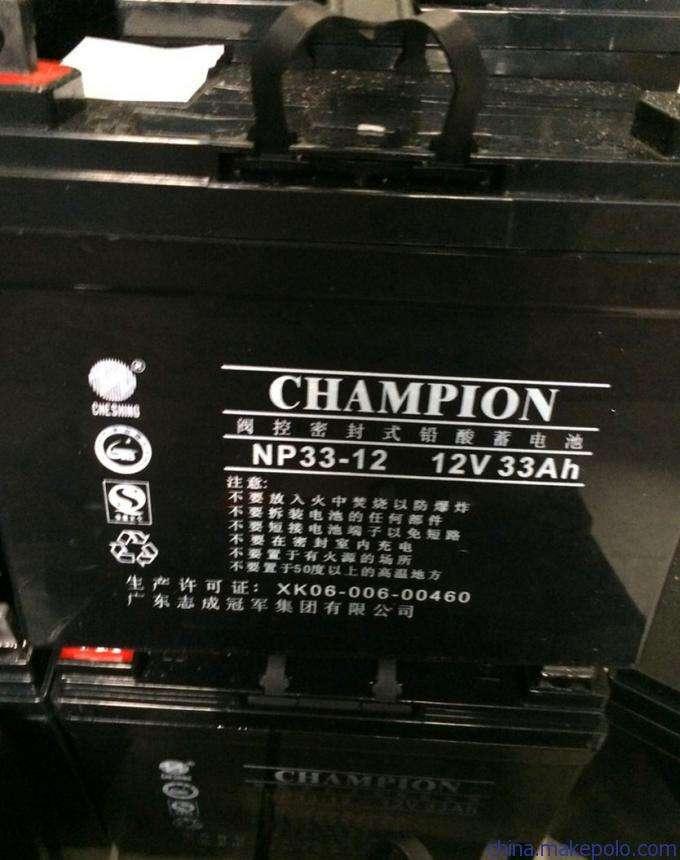 冠军蓄电池12V100AH渠道商