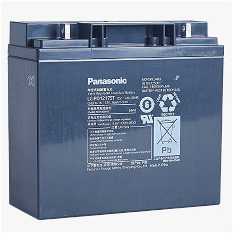 松下蓄电池UP-RW1228ST1规格尺寸