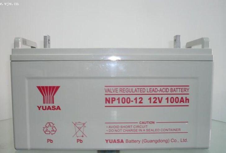 汤浅蓄电池12V120AH质量佳