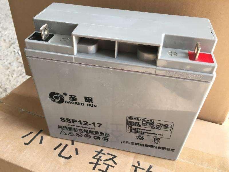 圣阳蓄电池12V150AH质量保证