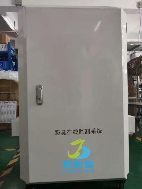 南京恶臭监测系统报价