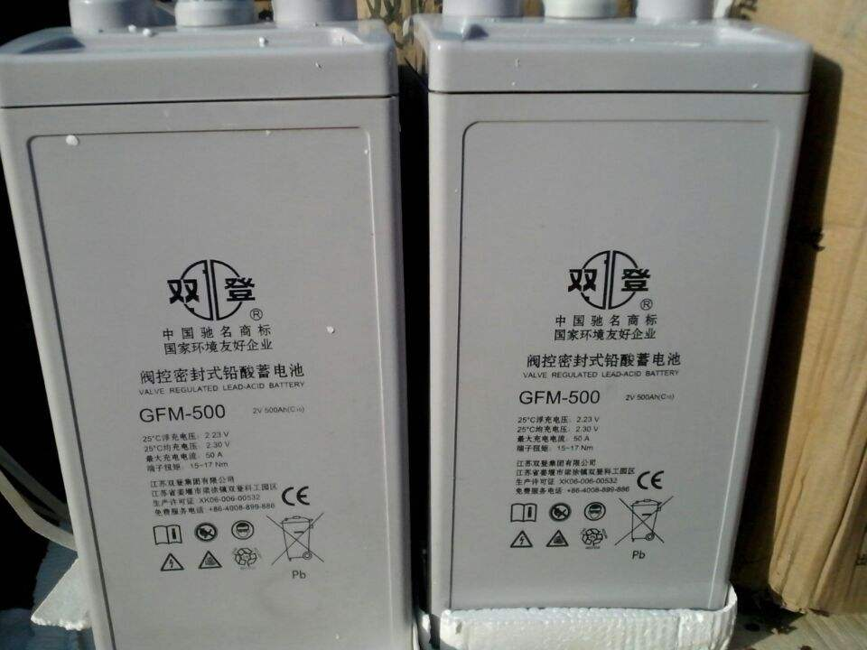 双登蓄电池12V24AH营销部