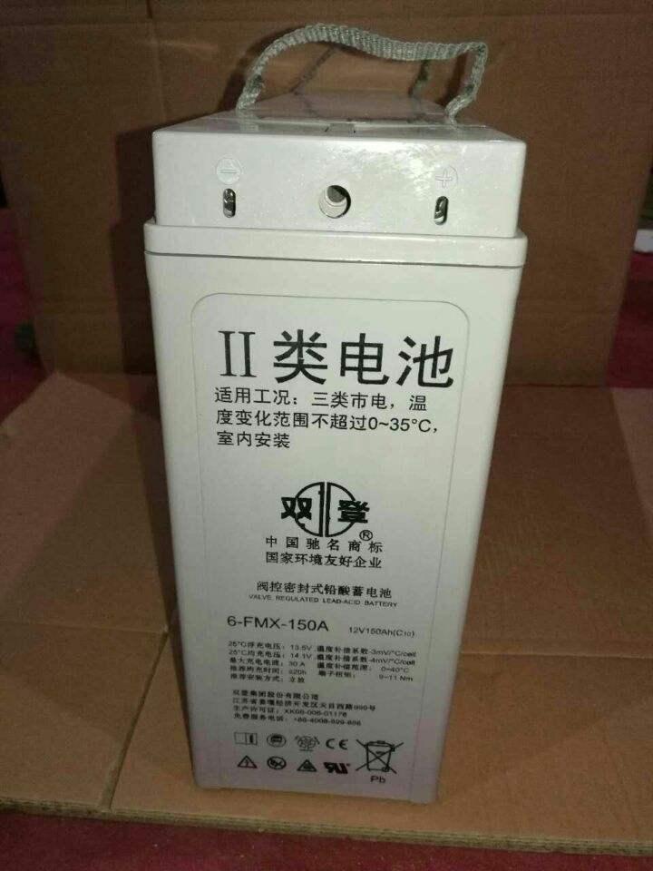 双登蓄电池12V50AH营销总部