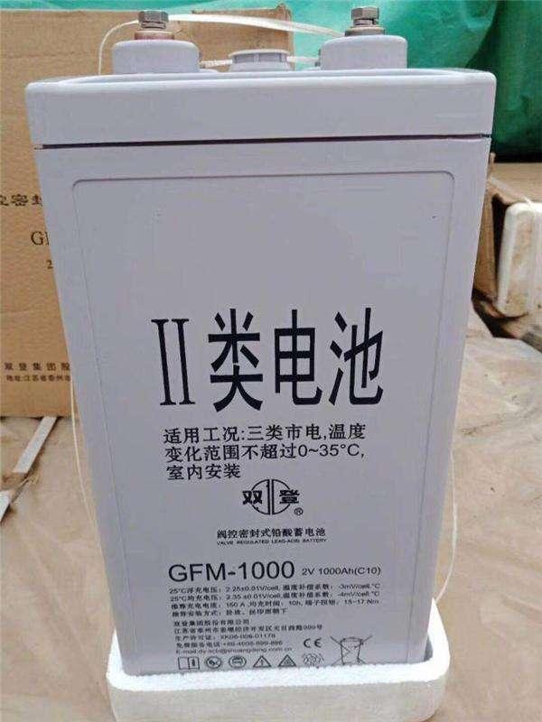 双登蓄电池6-GFM-40