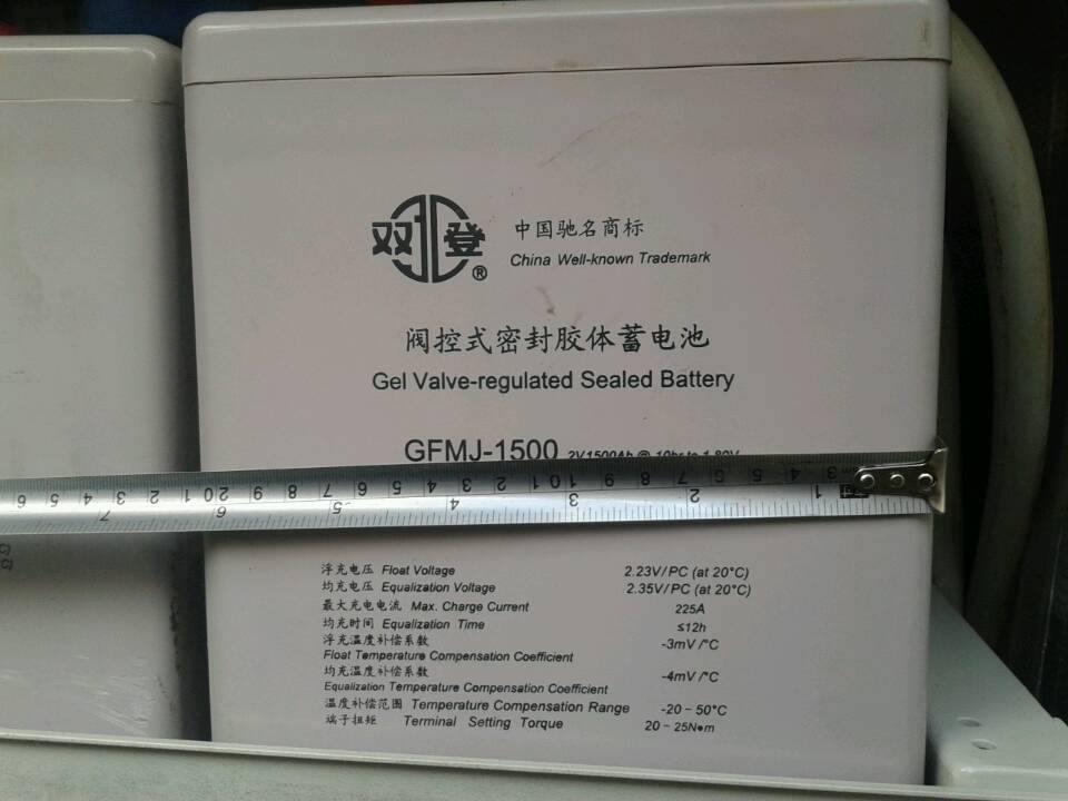 双登蓄电池12V200AH