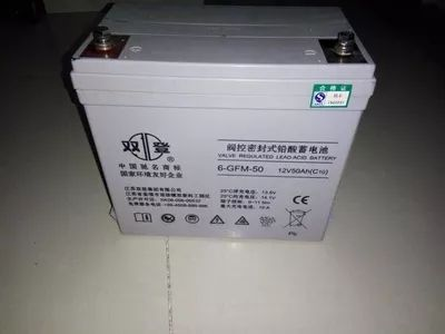双登蓄电池2V1500AH