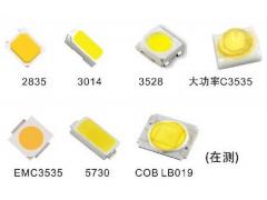 宜春LED吊灯做LM-84测试报告权威