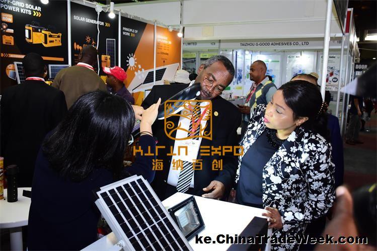 南非专业非洲国际建材展报名