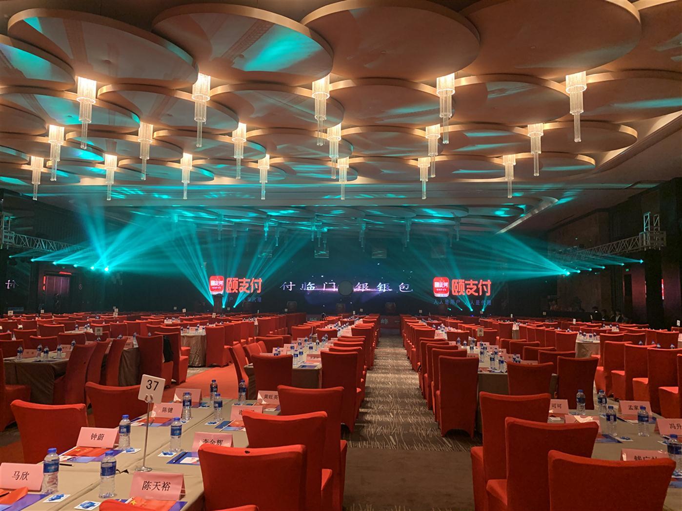 上海庆典年会布置舞台搭建场地策划