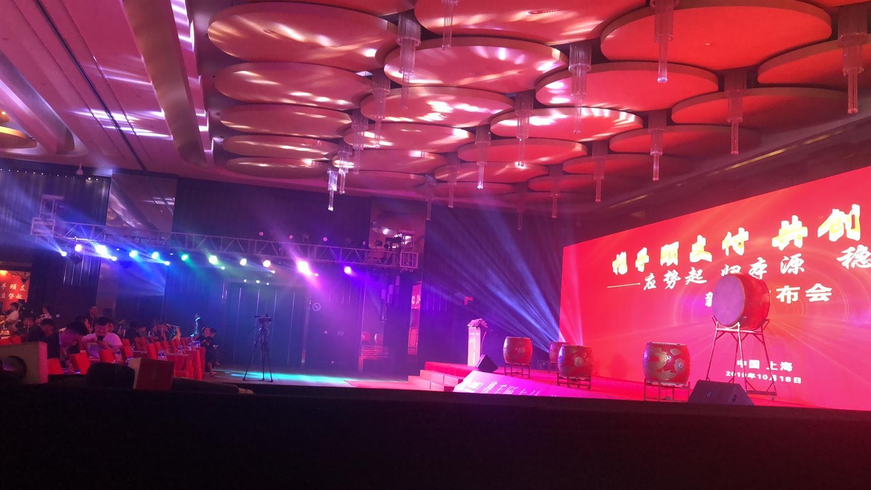 上海庆典年会布置策划公司