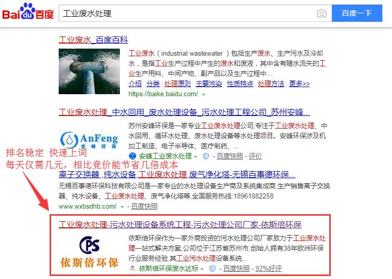 提升关键词优化 SEO优化外包 - 平顶山鑫广网络科技有限公司