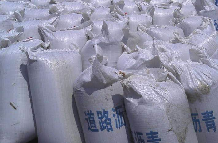 重庆耐高温170度沥青包装袋出售