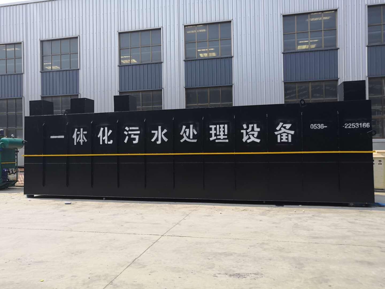 西安一体化污水处理设备定制