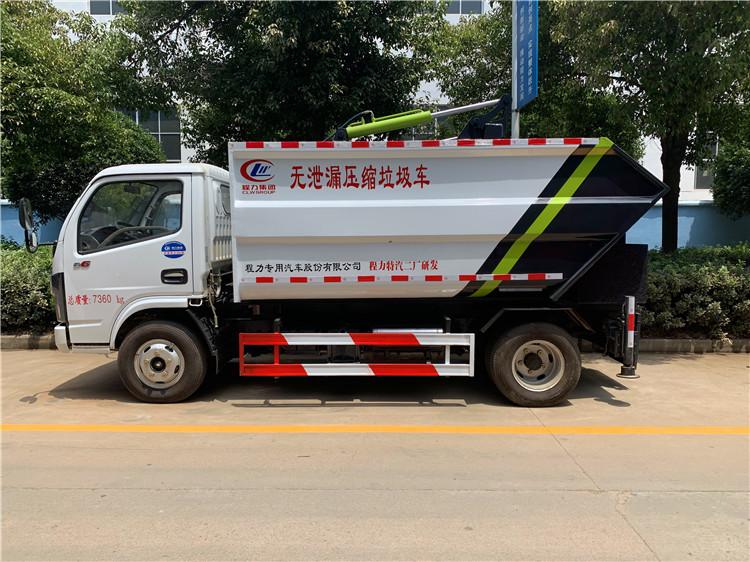 7吨垃圾车厂家