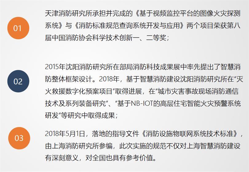 南昌智慧用电监管服务系统供应商