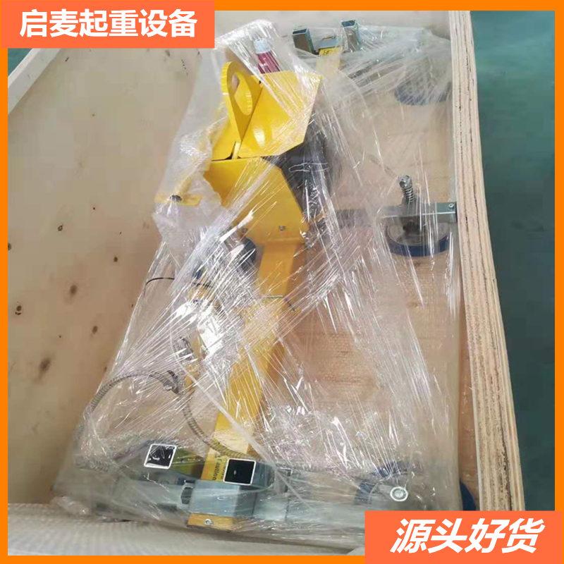悬浮吊智能提升机定制