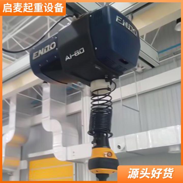 长沙悬浮吊智能提升机厂