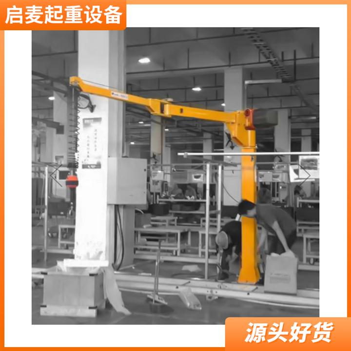 沧州折臂吊智能提升机厂