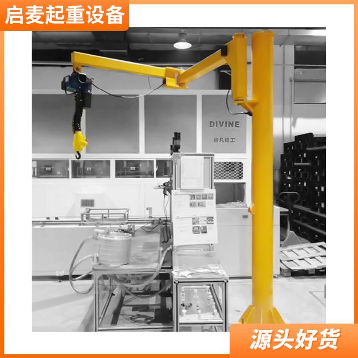 徐州反助力智能提升机厂