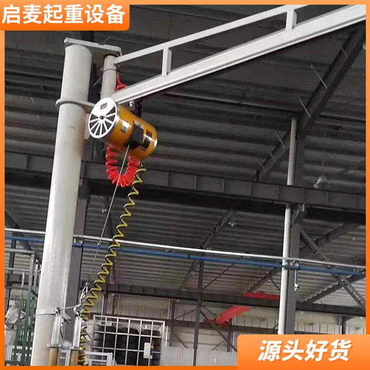 潍坊悬浮吊智能提升机厂