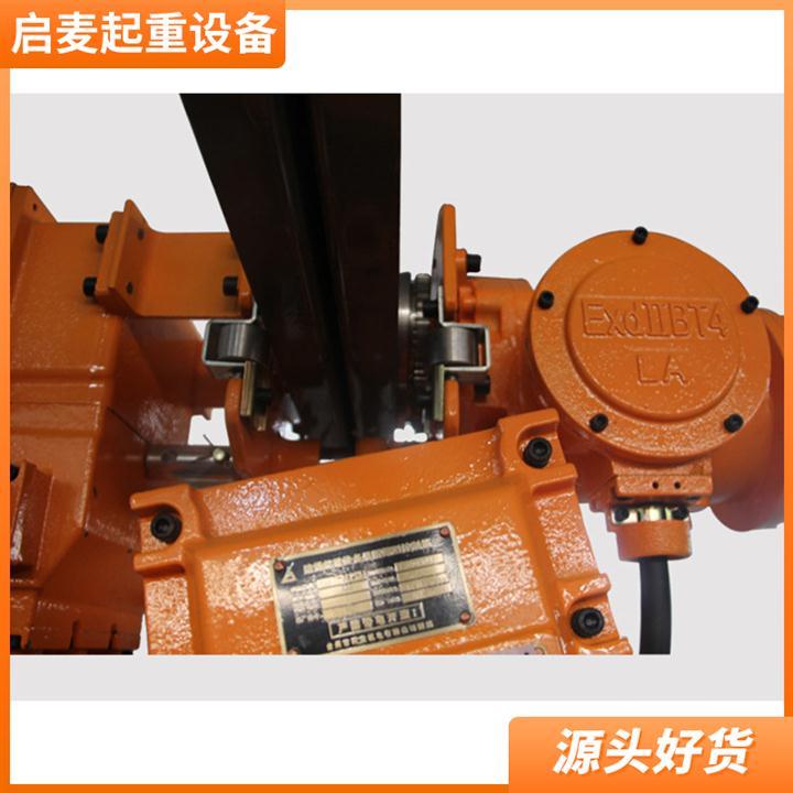 沧州进口防爆环链葫芦生产
