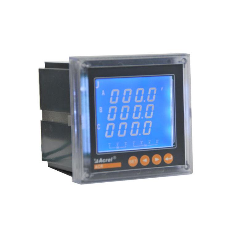 電力監控智能電能表