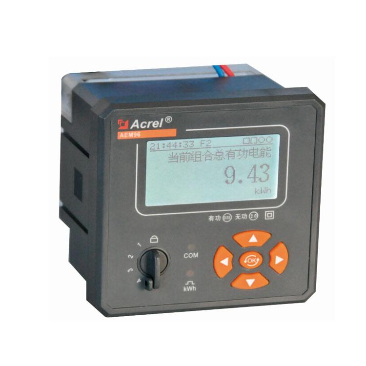 導軌式電子式電能表 電表 價格透明