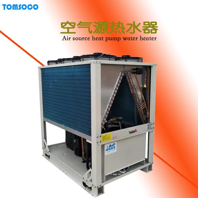 空氣能熱水器收費係統 托姆 熱水費下降70% 空氣能熱泵熱水器釀醋工藝