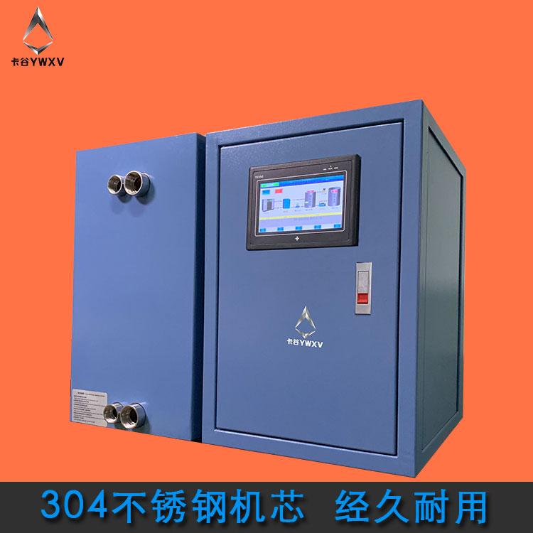 空壓機餘熱回收機 廠家直銷大量現貨供應 空壓機熱量回收