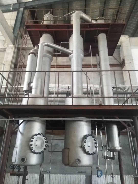 泉州二手不锈钢蒸发器
