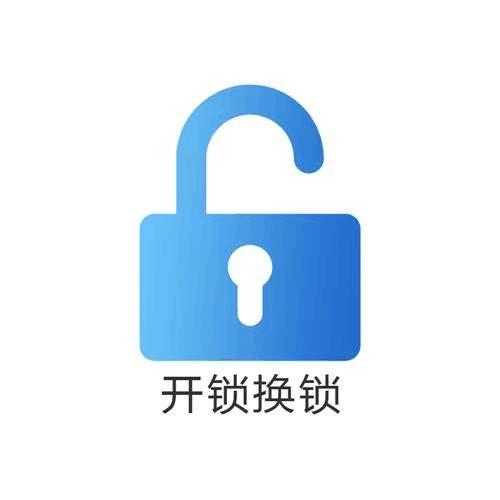 开保险箱锁的主要方法有哪些
