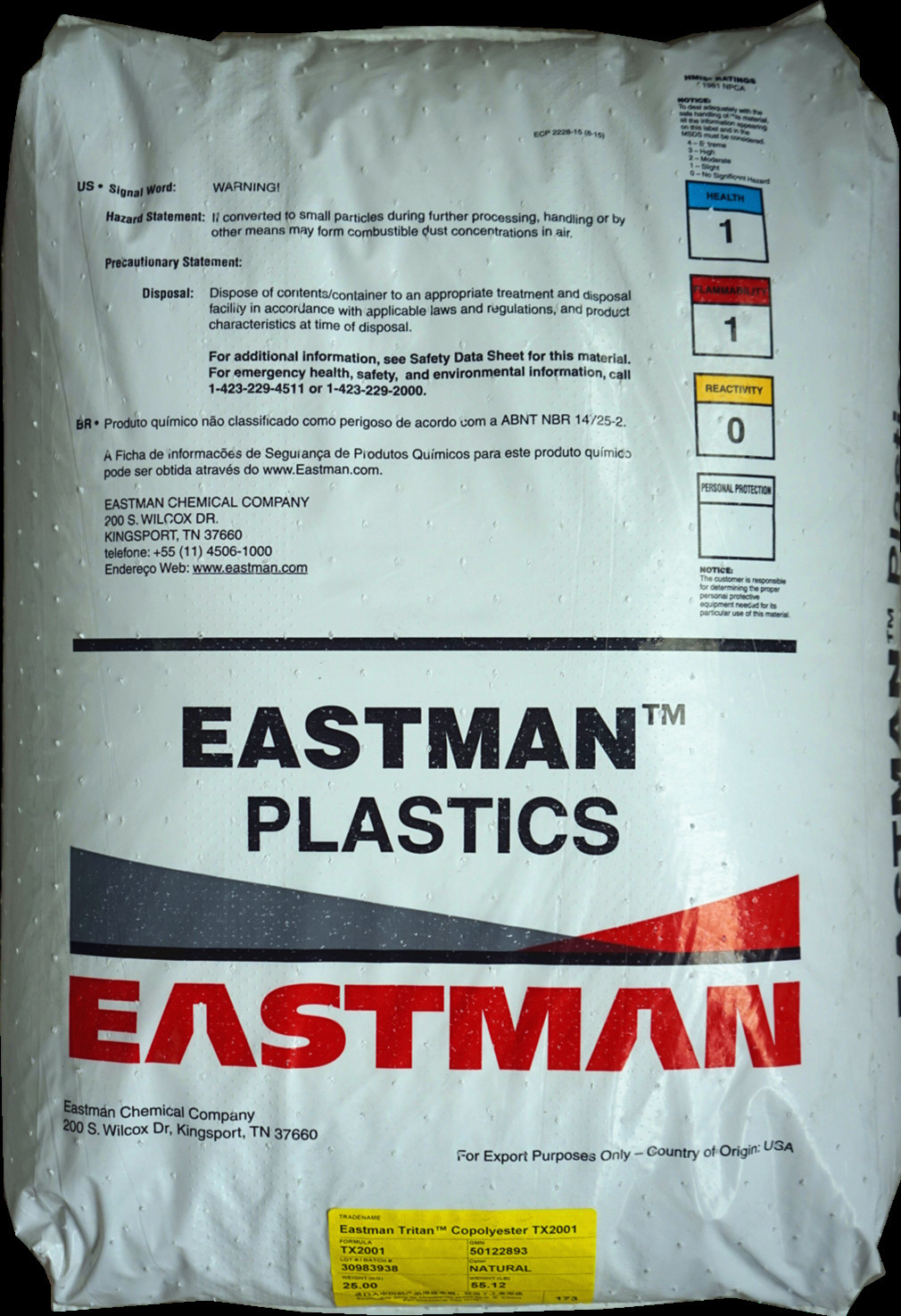 Eastarcopolyester PCTG 5011 伊士曼PCTG 共聚多酯