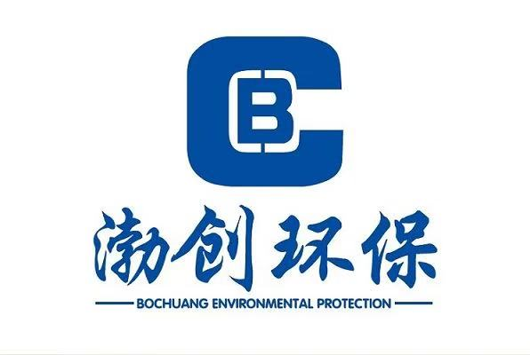 天津渤創環保設備有限公司